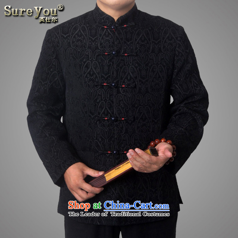Mr Rafael Hui-ying's New Man Tang jackets spring long-sleeved shirt collar male China wind Chinese elderly in the national costumes festive holiday gifts Dark Blue聽190