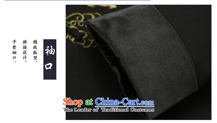 The new 2015 Yang Shuai China Wind Jacket Tang Men's Mock-Neck Chinese clothing national costumes black聽185 pictures, prices, brand platters! The elections are supplied in the national character of distribution, so action, buy now enjoy more preferential! As soon as possible.