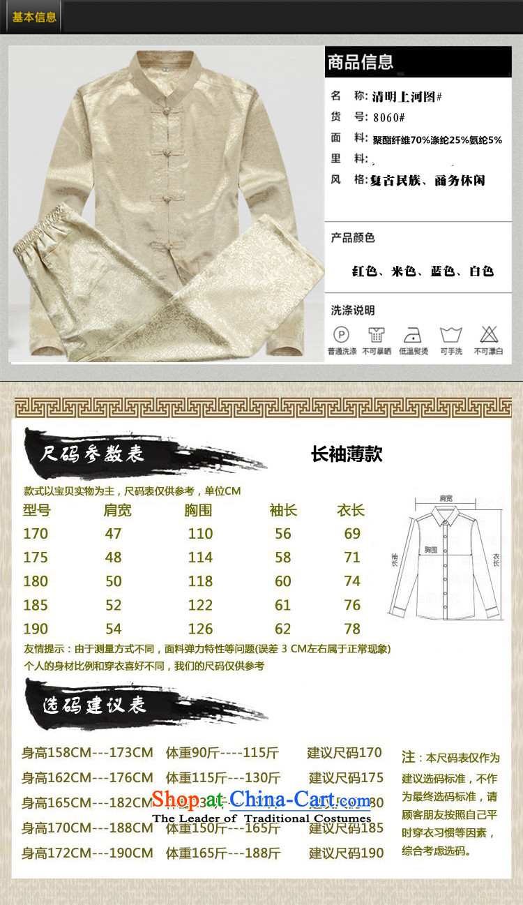 Top Luxury聽autumn 2015 Tang dynasty on men and a long-sleeved men Tang jackets of ethnic disc detained Tang blouses classical older Tang dynasty 8060) Red Kit聽XXL/180 picture, prices, brand platters! The elections are supplied in the national character of distribution, so action, buy now enjoy more preferential! As soon as possible.