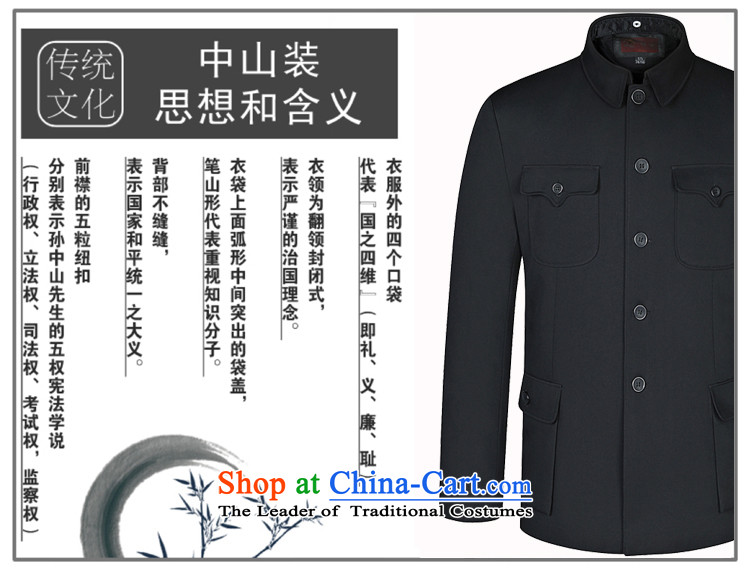 In 2015, New autumn and winter in older men Chinese tunic middle-aged men jacket collar father replacing older persons jacket is hidden deep cyan聽80/190 picture, prices, brand platters! The elections are supplied in the national character of distribution, so action, buy now enjoy more preferential! As soon as possible.