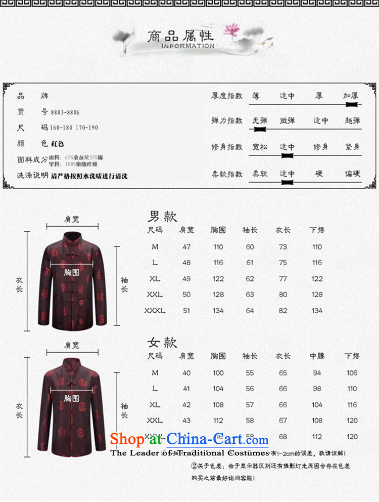 Familiar with the China wind couples long-sleeve sweater and Tang dynasty Chinese elderly father fall inside the life jackets for couples birthday ball track suit autumn Tang dynasty men winter cotton coat聽XXL picture, prices, brand platters! The elections are supplied in the national character of distribution, so action, buy now enjoy more preferential! As soon as possible.