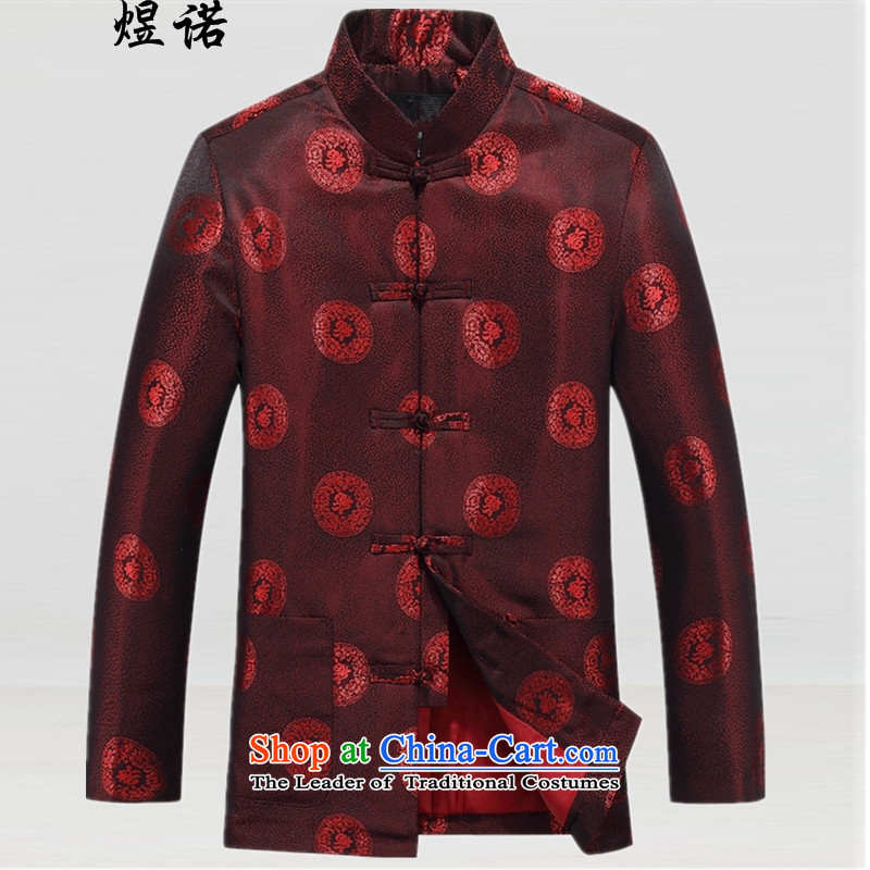 Familiar with the China wind couples long-sleeve sweater and Tang dynasty Chinese elderly father fall inside the life jackets for couples birthday ball track suit autumn Tang dynasty men winter cotton coatXXL