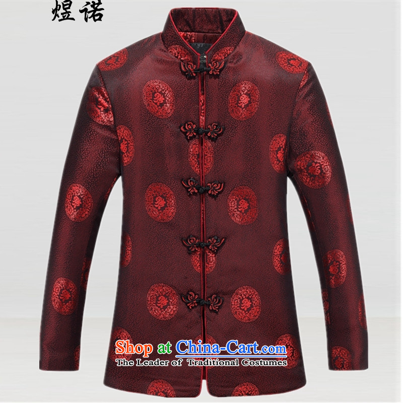 Familiar with the China wind Fall_Winter Collections of older persons in the Tang dynasty couples men long-sleeved birthday too Shou Chinese dress jacket grandfathers Birthday Celebrated Chinese couples Tang dynasty women winter cotton coat燲XL