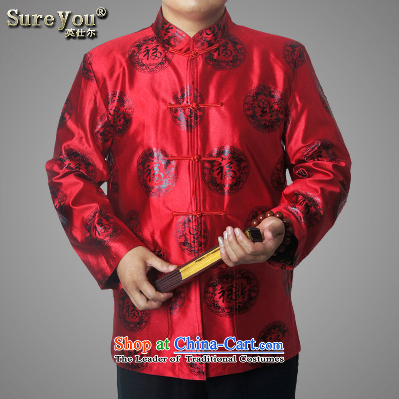 Mr Rafael Hui-ying's New Man Tang jackets spring long-sleeved shirt collar male China wind Chinese elderly in the national costumes festive holiday gifts red 1501 175