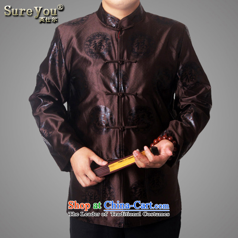 Mr Rafael Hui-ying's New Man Tang jackets spring long-sleeved shirt collar male China wind Chinese elderly in the national costumes festive holiday gifts red 175, 1501 British Mr Rafael Hui (sureyou) , , , shopping on the Internet