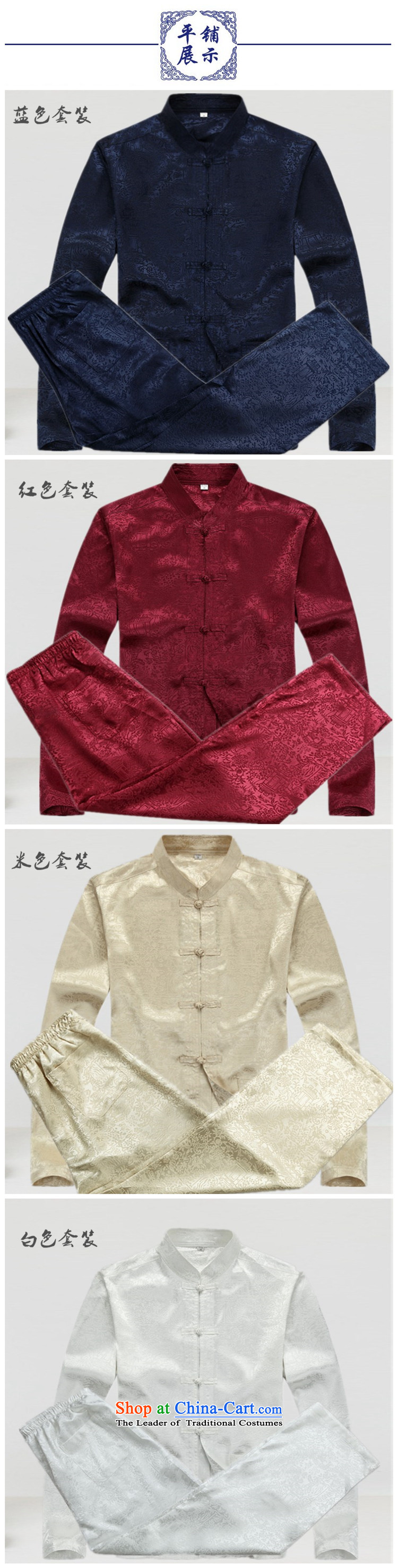 Top Luxury Men long-sleeved shirt of older persons in the Tang dynasty and the spring and fall of low summer loose Version Chinese national costumes shirt xl blue Tang Dynasty Package聽S/165 white T-shirt, prices, brand image of Platters! The elections are supplied in the national character of distribution, so action, buy now enjoy more preferential! As soon as possible.