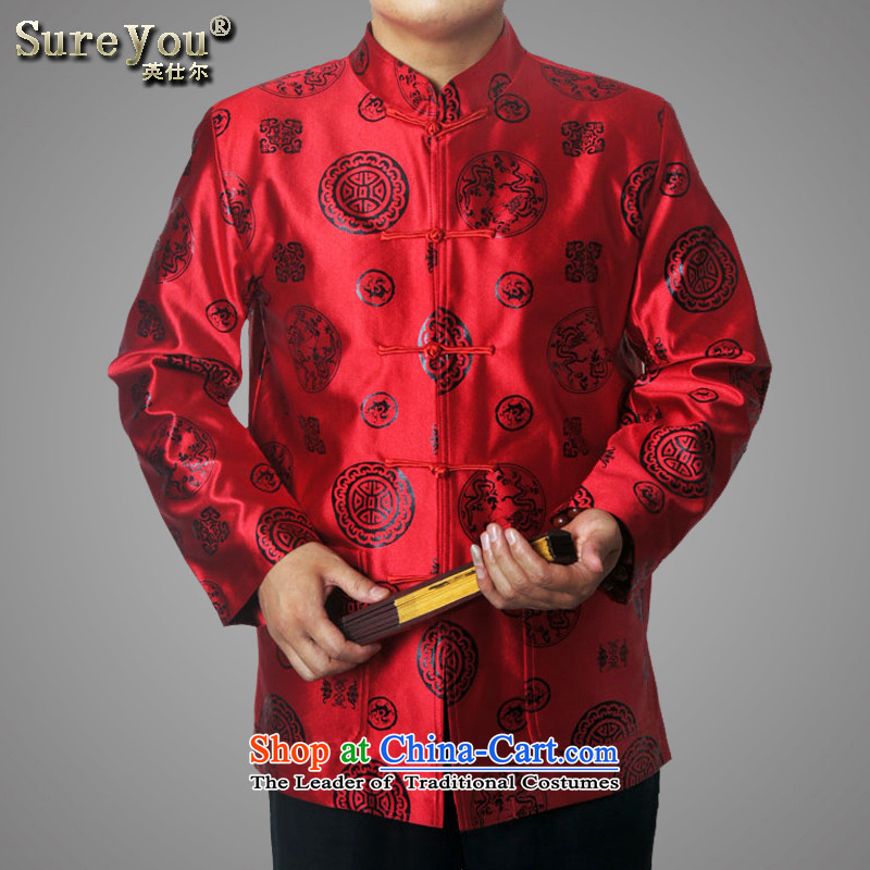 Mr Rafael Hui-ying's New Man Tang jackets spring long-sleeved shirt collar male China wind Chinese elderly in the national costumes festive holiday gifts red 1502 170