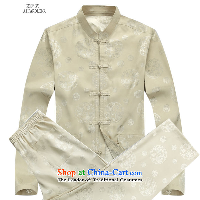 Rollet HIV from older men fall and winter long-sleeved shirt Tang dynasty China Wind Pants Kit beige kit?XL