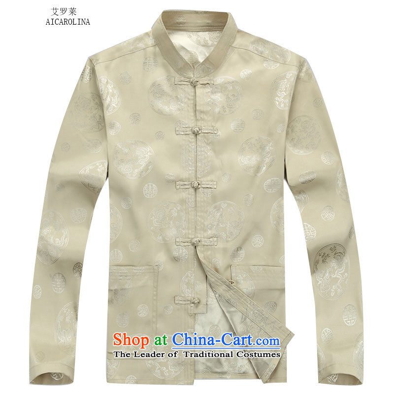 Rollet HIV from older men fall and winter long-sleeved shirt Tang dynasty China Wind Pants Kit beige kit聽XL, HIV (AICAROLINA ROLLET) , , , shopping on the Internet