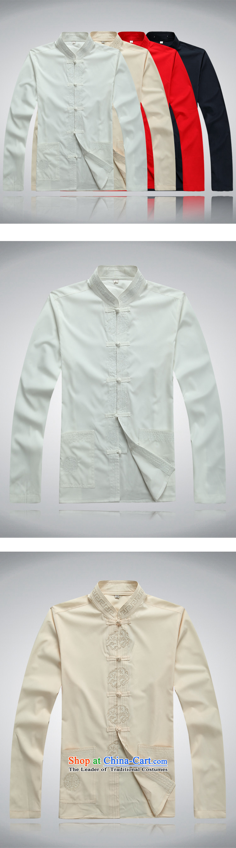 Top Luxury thin, long-sleeved Tang dynasty聽2014 New Men's blouses China wind men Tang dynasty loose clothes in the short version older blue jacket kit聽L/175 picture, prices, brand platters! The elections are supplied in the national character of distribution, so action, buy now enjoy more preferential! As soon as possible.