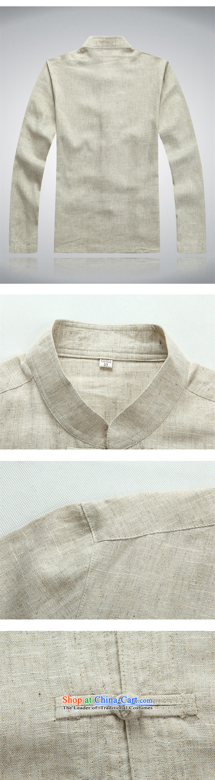 Top Luxury Tang Dynasty Men long sleeved shirt men fall and winter clothing, Hon Wah National Mock-Neck Shirt China wind in older Tang Dynasty Package gray 2042, beige kit聽XL/180 picture, prices, brand platters! The elections are supplied in the national character of distribution, so action, buy now enjoy more preferential! As soon as possible.