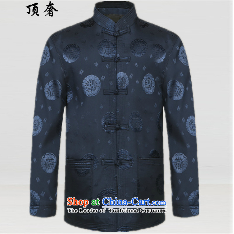 Top Luxury?2015 Summer New Tang dynasty China wind up detained men short-sleeved T-shirt collar jacket men of older persons in the Han-China wind men's short-sleeve kit Blue?170