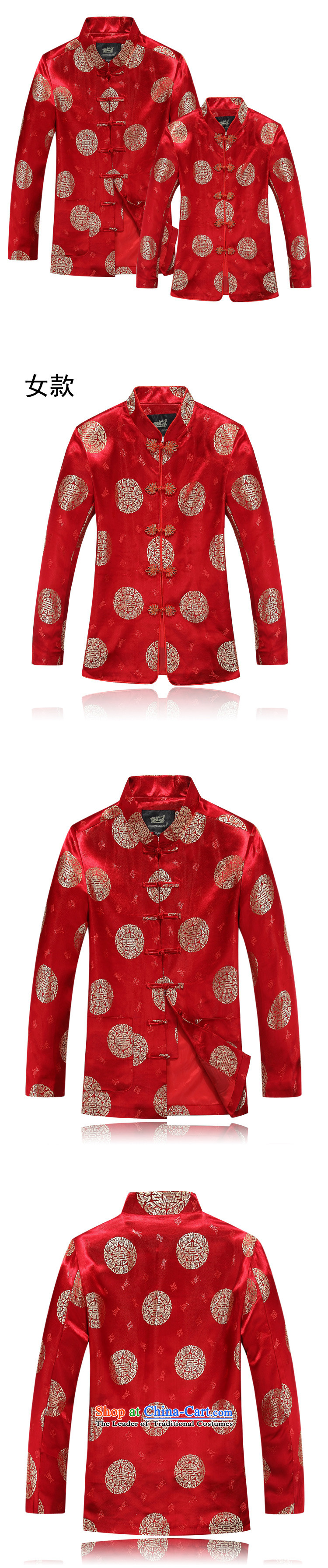 Replace older couples with tang wedding-dress collar Chinese tunic jogs services services practice suits red Taegeuk male聽175XL picture, prices, brand platters! The elections are supplied in the national character of distribution, so action, buy now enjoy more preferential! As soon as possible.
