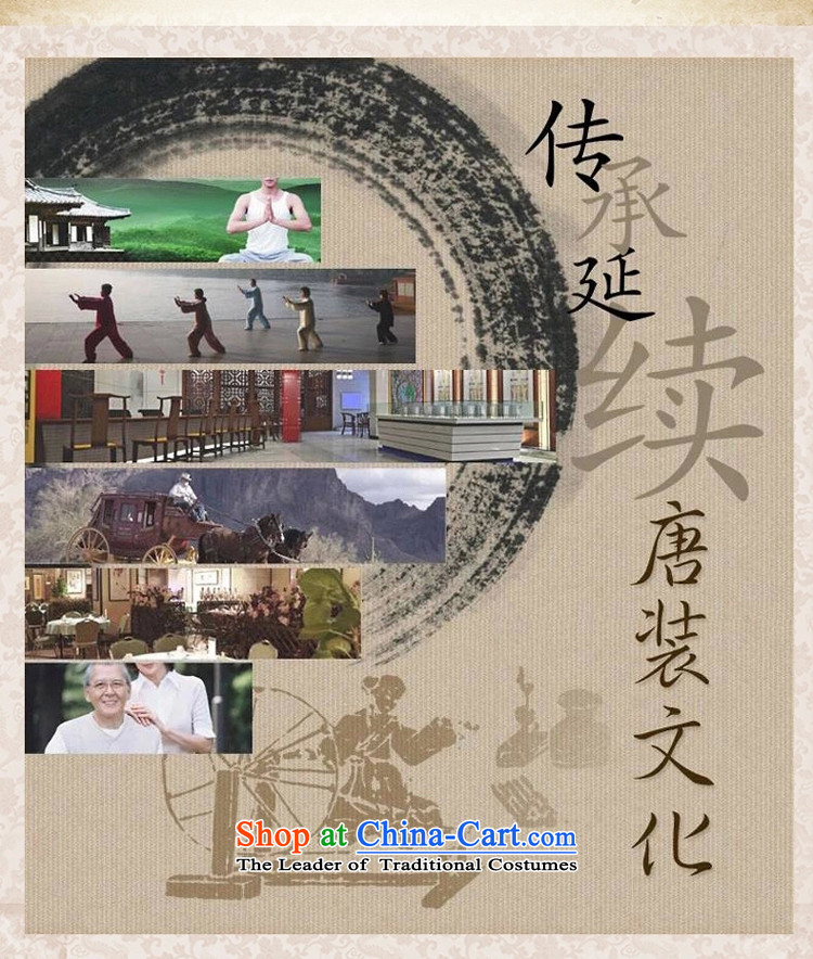 Men's long-sleeved Tang Dynasty Package jogs services practice suits tai chi services collar Chinese tunic聽190XXXXL Light Gray Photo, prices, brand platters! The elections are supplied in the national character of distribution, so action, buy now enjoy more preferential! As soon as possible.