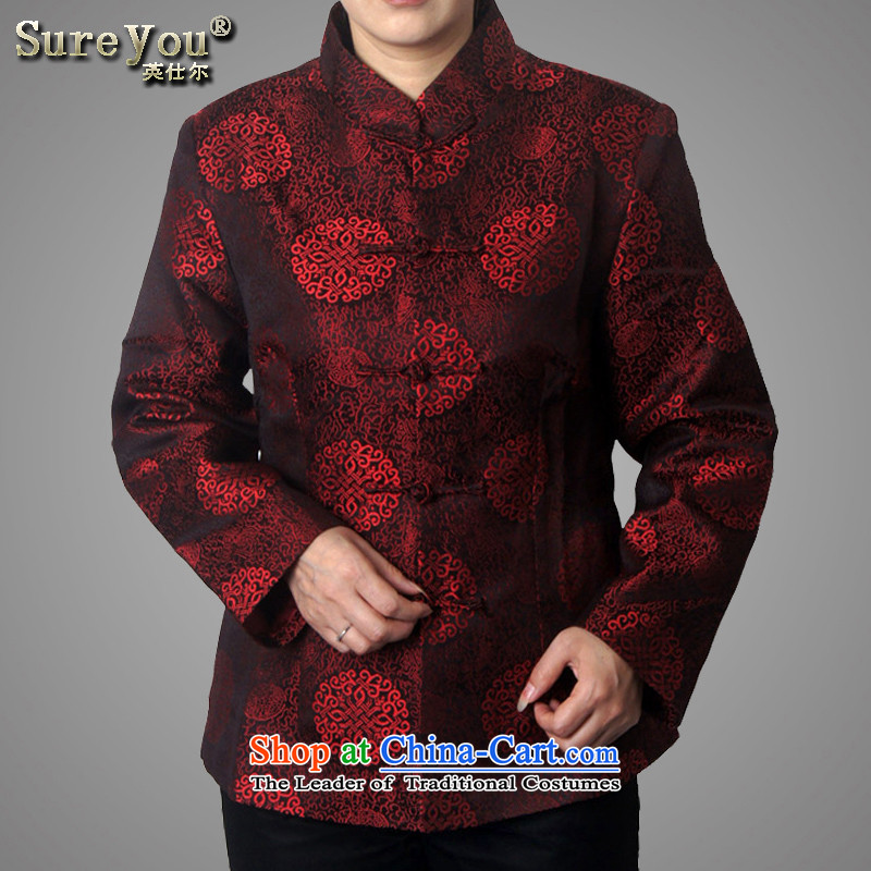 Mr Rafael Hui-ying's New Man Tang jackets spring long-sleeved shirt collar male China wind Chinese elderly in the national costumes of jubilation holiday gifts red women聽180