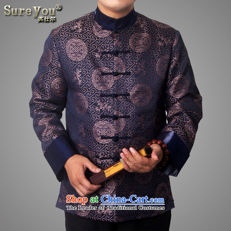 Mr Rafael Hui-ying's New Man Tang jackets spring long-sleeved shirt collar male China wind Chinese elderly in the national costumes festive holiday gifts Dark Blue聽185