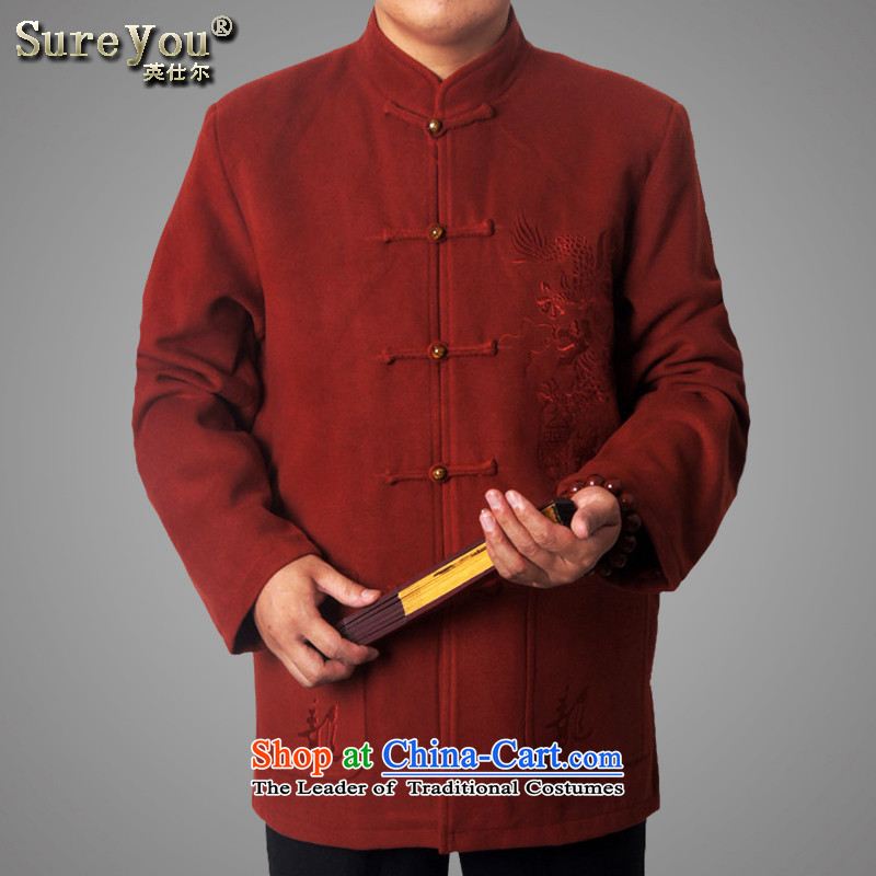 Mr Rafael Hui-ying's New Man Tang jackets spring long-sleeved shirt collar male China wind Chinese elderly in the national costumes festive holiday gifts purple 1503 175