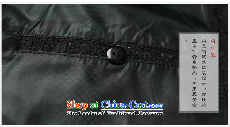 Install the latest Autumn Yang Shuai) Men's Shirt Jacket Tang China wind collar men Chinese jacket EMBROIDERED VELET PILE black聽170 pictures, prices, brand platters! The elections are supplied in the national character of distribution, so action, buy now enjoy more preferential! As soon as possible.