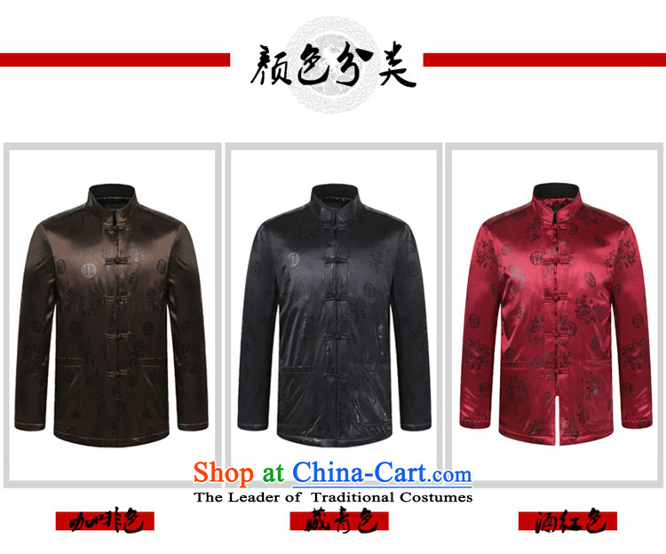 Yohei Kono new autumn and winter cool, older men Tang Dynasty Chinese robe shirt jacket coat thick warm China wind satin black聽175 pictures, prices, brand platters! The elections are supplied in the national character of distribution, so action, buy now enjoy more preferential! As soon as possible.