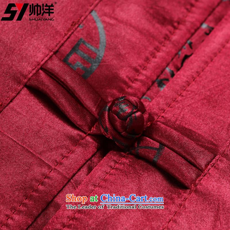 Yohei Kono new autumn and winter cool, older men Tang Dynasty Chinese robe shirt jacket coat thick warm China wind satin black聽175 Shuai Yang (SHUAIYANG) , , , shopping on the Internet