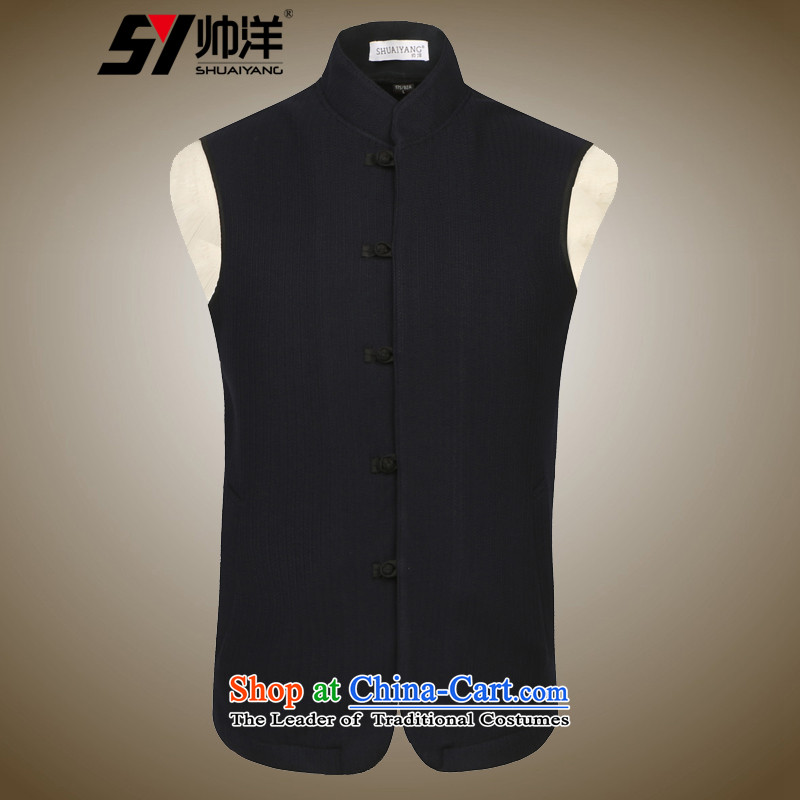 Shuai ocean autumn and winter New China wind men, a vest warm wind Chinese onma folder collar men in black shoulder?180
