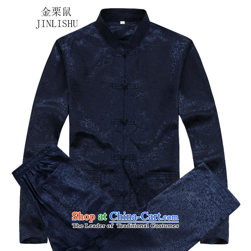Kanaguri mouse autumn new Mock-Neck Shirt China wind Tang Dynasty Package for older men and blue color kit聽XXL