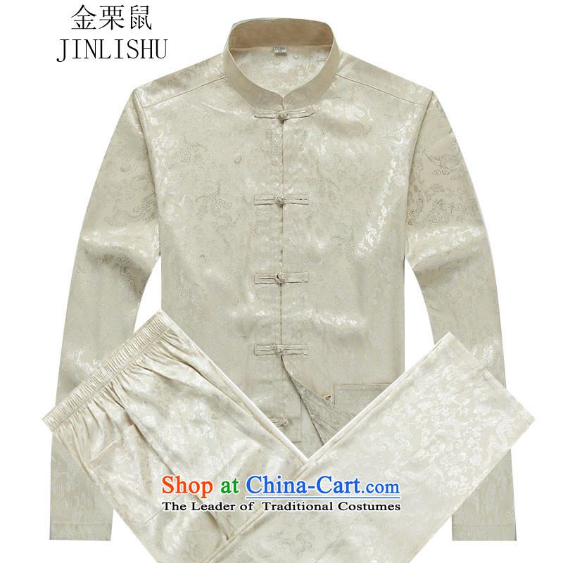 Kanaguri mouse men middle-aged men China wind loading loading autumn Tang long-sleeved ethnic kit beige kit聽XXL