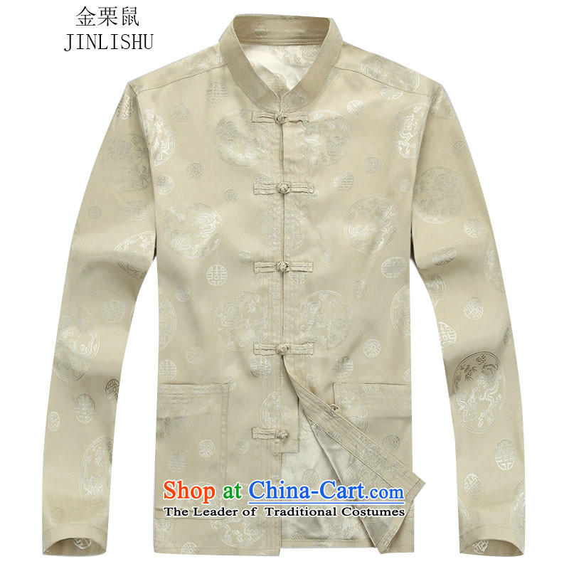Kanaguri mouse men Tang Dynasty Chinese Men's Mock-Neck tray clip Tang dynasty in the autumn beige jacket coat聽S older