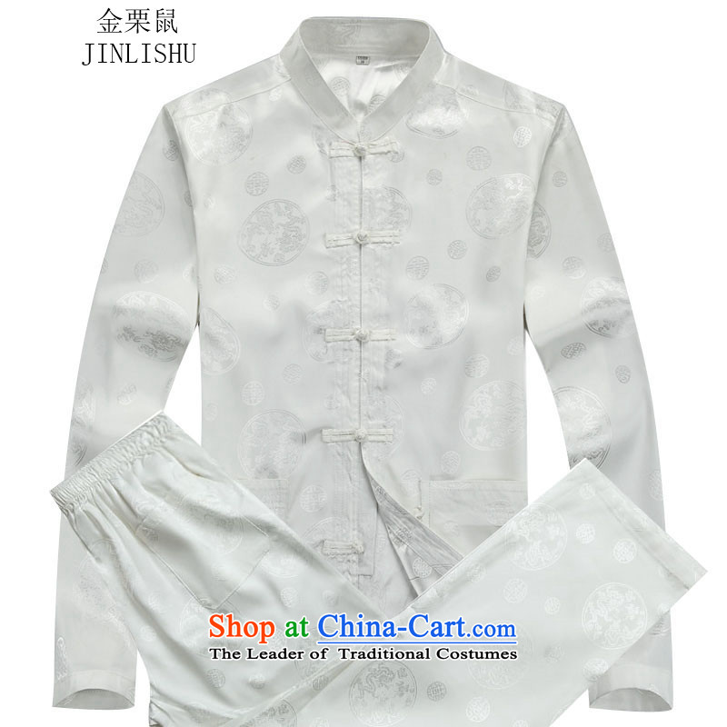 Kanaguri mouse autumn and winter New Men long-sleeved Tang Dynasty Package white kit�M