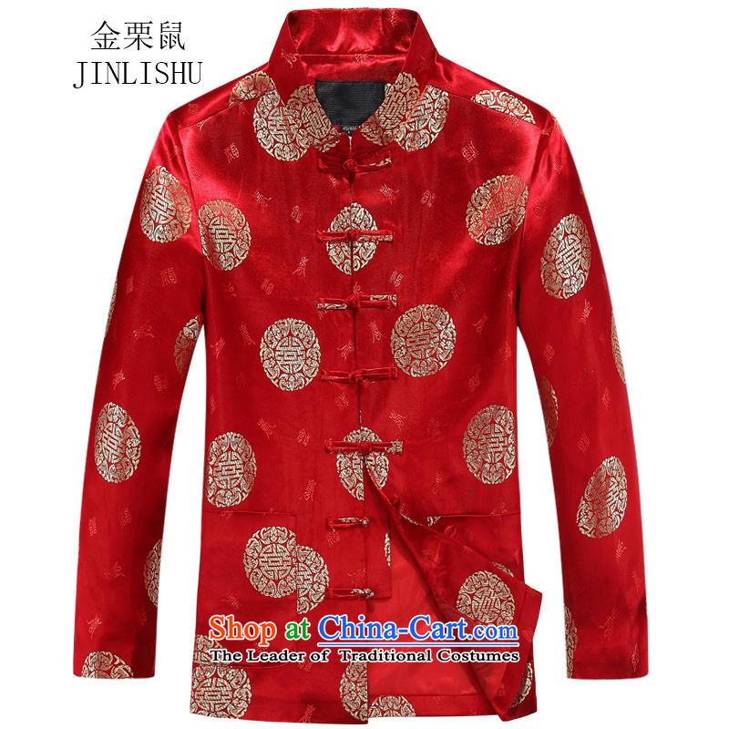 Kanaguri mouse autumn new feast qingluzhong Tang dynasty older men red women 160