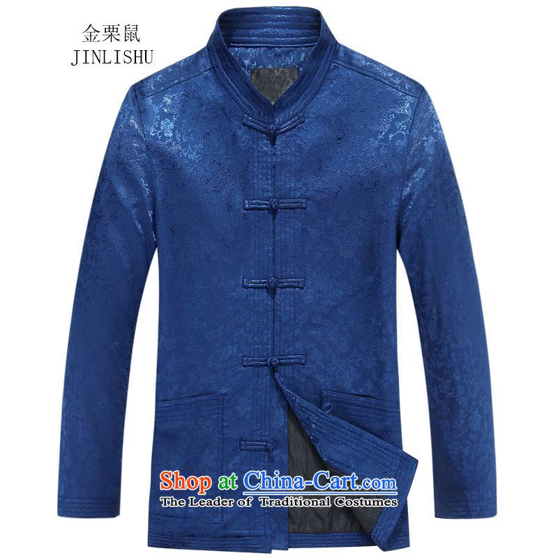 Kanaguri mouse autumn New Men Tang long-sleeved jacket red聽175 kanaguri mouse (JINLISHU) , , , shopping on the Internet