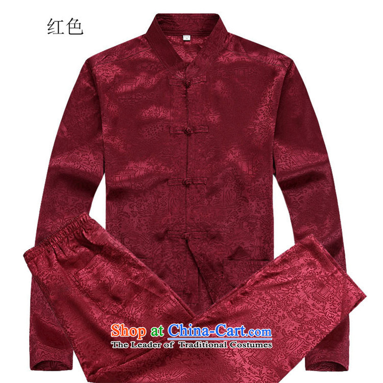 Kanaguri mouse autumn new long-sleeved men in older men Tang blouses red T-shirt聽XXL picture, prices, brand platters! The elections are supplied in the national character of distribution, so action, buy now enjoy more preferential! As soon as possible.