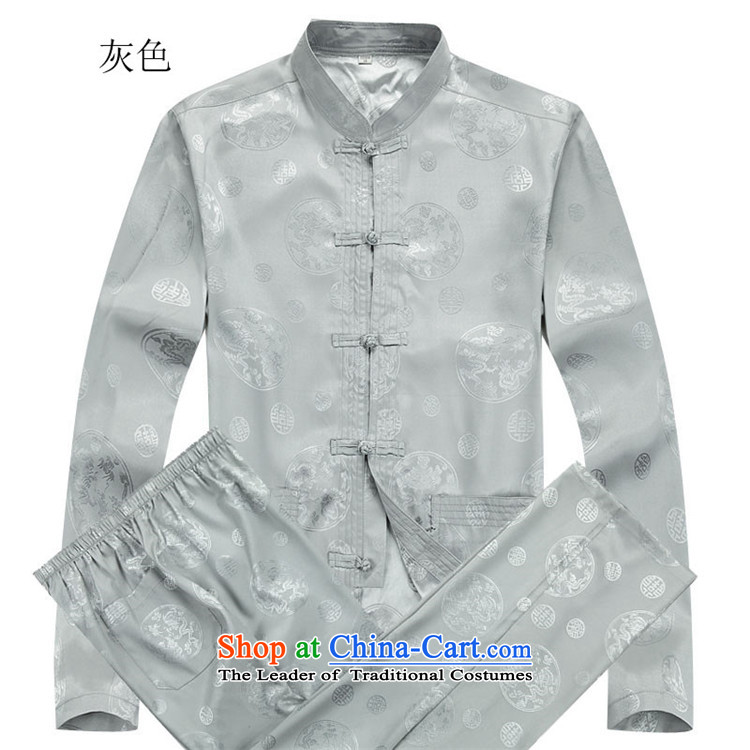Kanaguri Mouse New Men long-sleeved Tang Dynasty Package for older autumn clothing beige kit聽XXL picture, prices, brand platters! The elections are supplied in the national character of distribution, so action, buy now enjoy more preferential! As soon as possible.