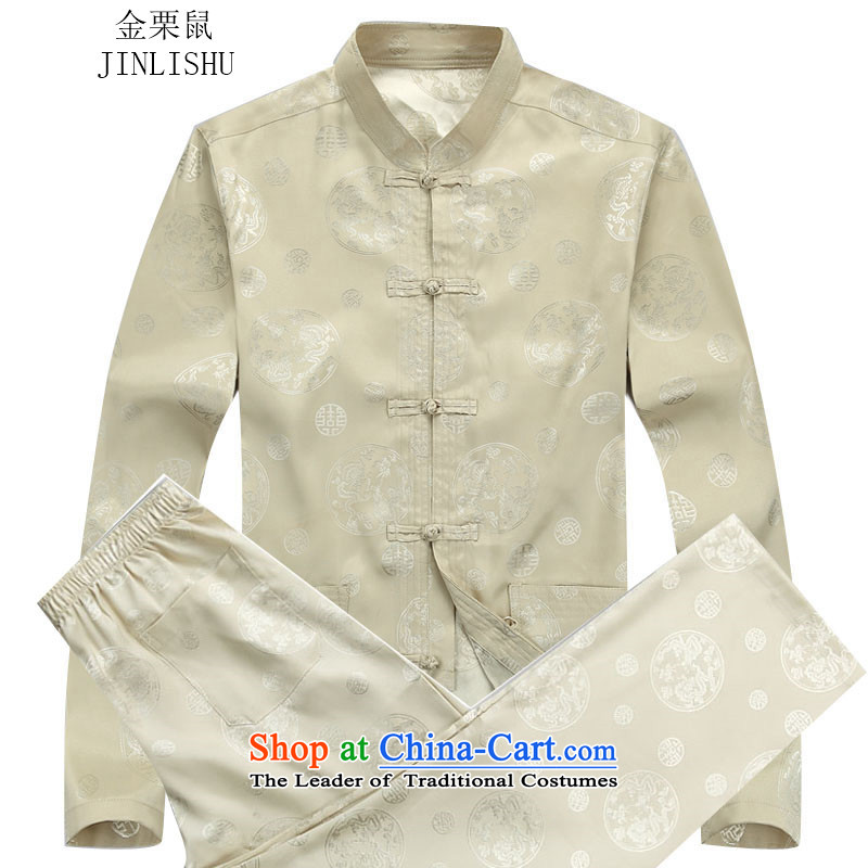 Kanaguri Mouse New Men long-sleeved Tang Dynasty Package for older autumn clothing beige kit聽XXL