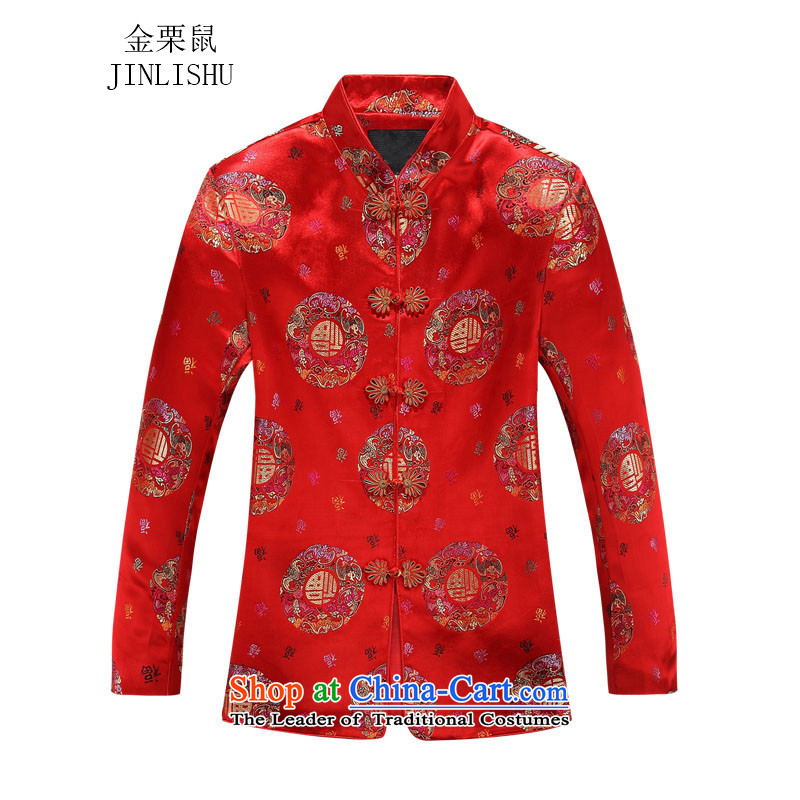 Kanaguri mouse autumn and winter new Tang dynasty couples older men and women Tang dynasty jackets of older persons Tang dynasty women red women 175