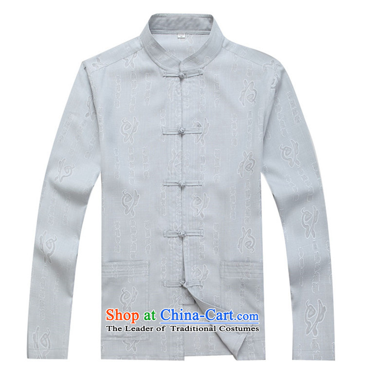 Kanaguri mouse autumn and winter new men in Tang Dynasty long-sleeved older jogging kit beige Kit聽L picture, prices, brand platters! The elections are supplied in the national character of distribution, so action, buy now enjoy more preferential! As soon as possible.