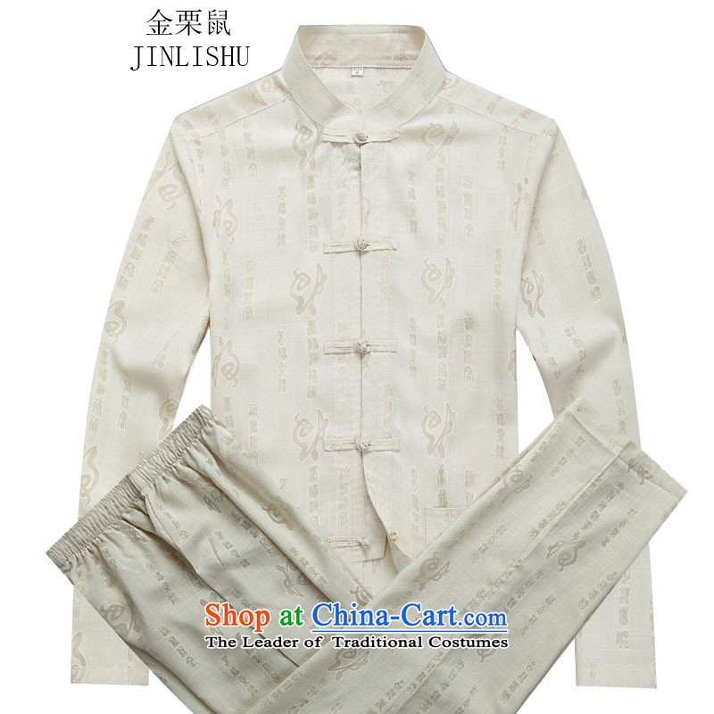 Kanaguri mouse autumn and winter new men in Tang Dynasty long-sleeved older jogging kit beige Kit?L