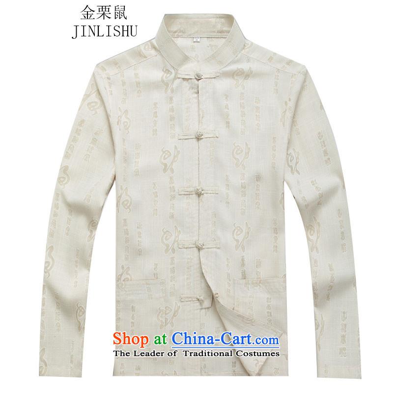 Kanaguri mouse autumn and winter new men in Tang Dynasty long-sleeved older jogging kit beige Kit聽, L kanaguri mouse (JINLISHU) , , , shopping on the Internet