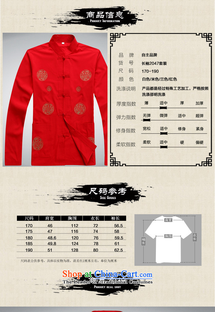 Hirlet in the autumn of 2015, New Ephraim, older men father boxed long-sleeved shirt with Tang Dynasty kung fu large jacket disk T-shirt clip Chinese tunic white聽190 pictures, prices, brand platters! The elections are supplied in the national character of distribution, so action, buy now enjoy more preferential! As soon as possible.