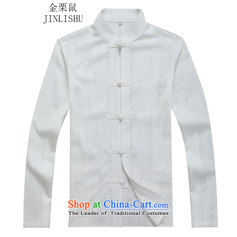Kanaguri mouse autumn new men in Tang Dynasty long-sleeved older jogging kit white kit聽M kanaguri mouse (JINLISHU) , , , shopping on the Internet