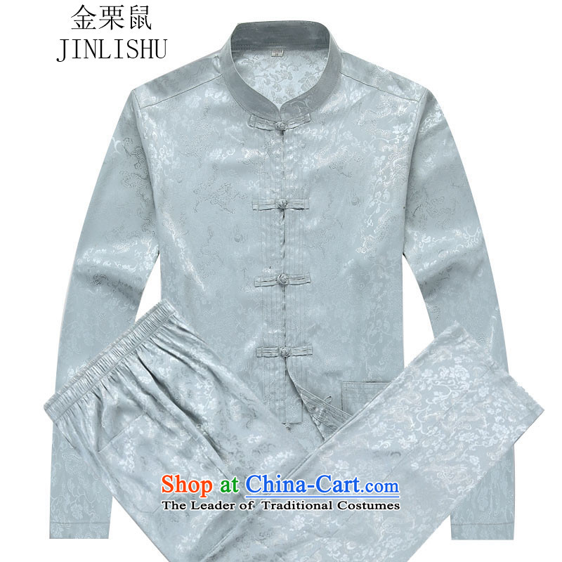 Kanaguri mouse autumn New Kit Tang dynasty Long-sleeve Kit Man Tang dynasty gray suit聽L