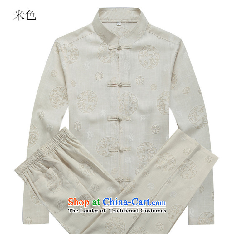Kanaguri mouse autumn new Tang dynasty Long-sleeve kit men with beige sweater Tang聽XL Photo, prices, brand platters! The elections are supplied in the national character of distribution, so action, buy now enjoy more preferential! As soon as possible.