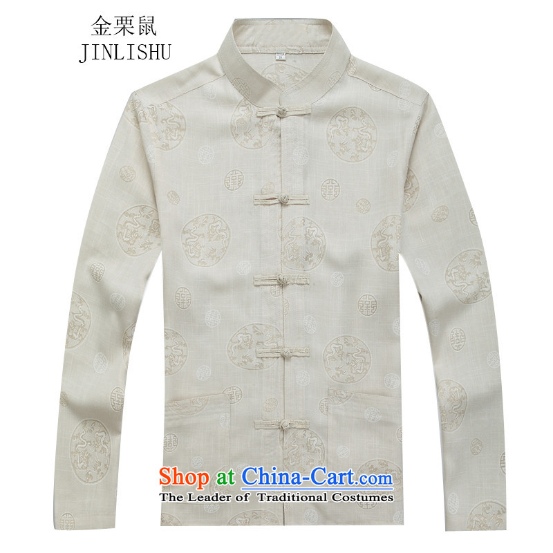 Kanaguri mouse autumn new Tang dynasty Long-sleeve Kit Man Tang dynasty beige jacket燲L