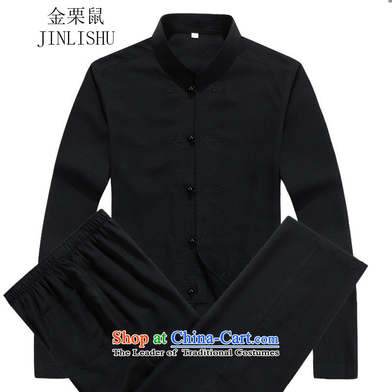 Kanaguri mouse autumn new Tang dynasty in older men long-sleeved Tang Dynasty Package Black聽XL