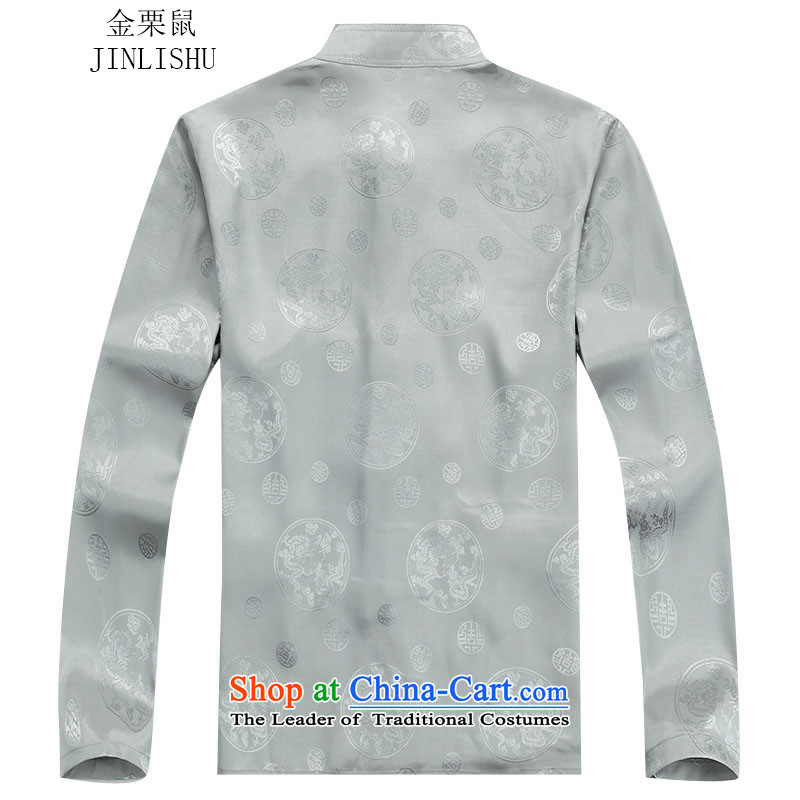 Kanaguri mouse autumn and winter New Men long-sleeved Tang Dynasty Package gray suit聽XL, mouse (JINLISHU KANAGURI) , , , shopping on the Internet
