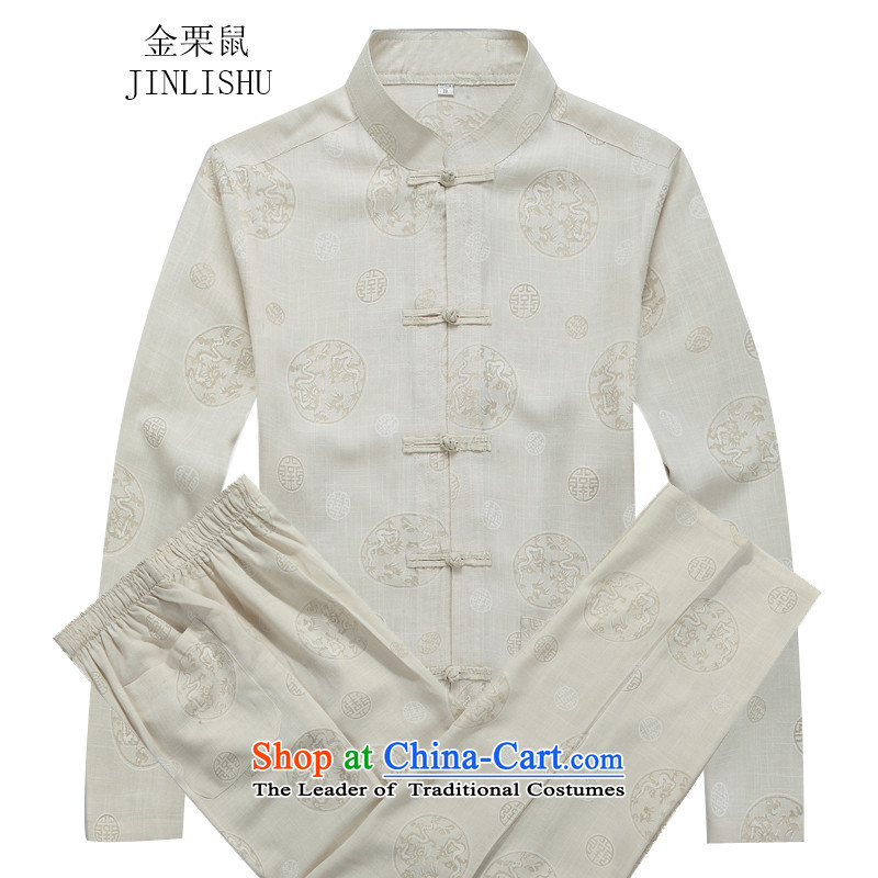 Kanaguri mouse autumn new Tang dynasty Long-sleeve Kit Man Tang dynasty beige jacket聽, L kanaguri mouse (JINLISHU) , , , shopping on the Internet