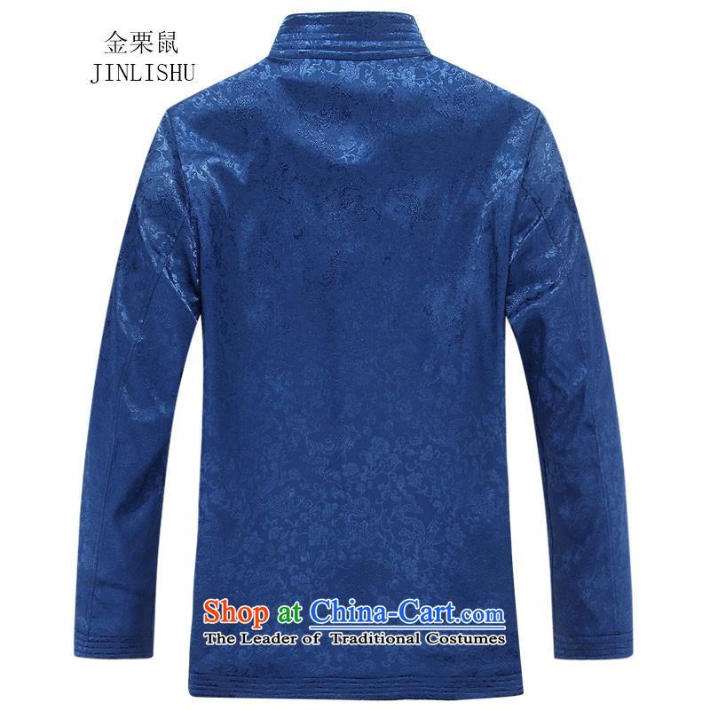Kanaguri mouse autumn New Men Tang jackets long-sleeved shirt collar Tang Blue聽190, kanaguri mouse (JINLISHU) , , , shopping on the Internet