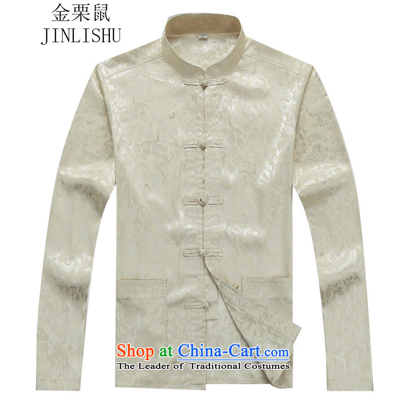 Kanaguri mouse autumn New Kit Tang dynasty Long-sleeve Kit Man Tang dynasty beige kit M kanaguri mouse (JINLISHU) , , , shopping on the Internet