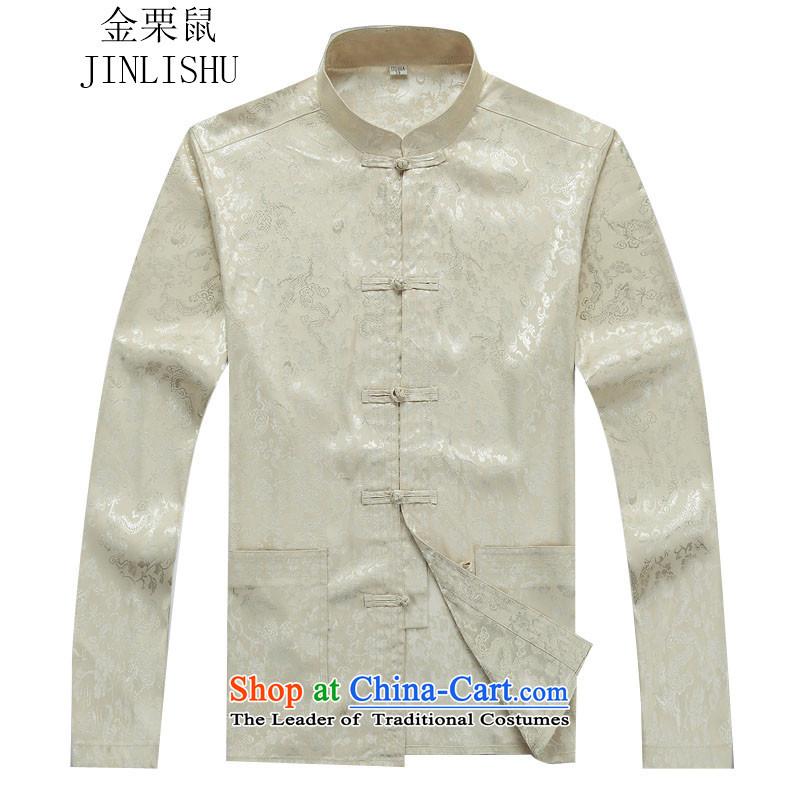 Kanaguri mouse autumn New Kit Tang dynasty Long-sleeve Kit Man Tang dynasty beige kitM kanaguri mouse (JINLISHU) , , , shopping on the Internet