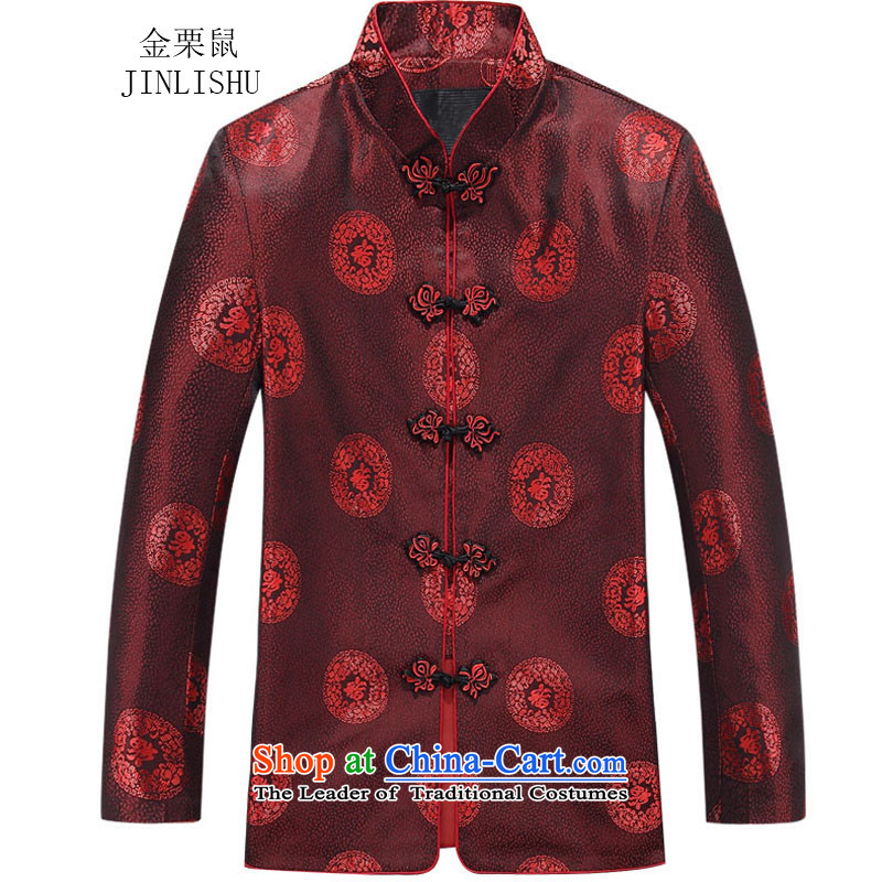 Kanaguri mouse autumn and winter new Tang jackets for couples, Tang Dynasty Package men red T-shirt women 175